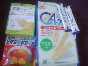 CA3F0774.jpg